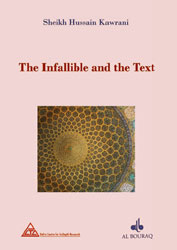 The Infallible and the Text is an extremely important reference work on the issues of a number of methodological approaches that have been deemed objective, though that they have diverted from the sound rational and scientific method.